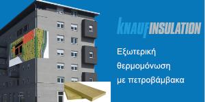 knauf insulation 1.7.21