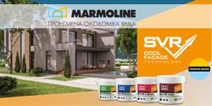 marmoline 25.09.2020