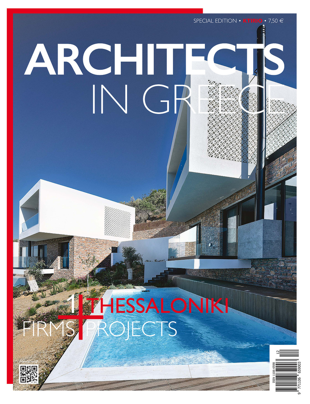 ARCHITECTS IN GREECE